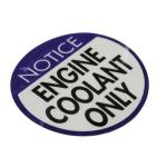 77-82 COOLANT RECOVERY TANK CAP DECAL