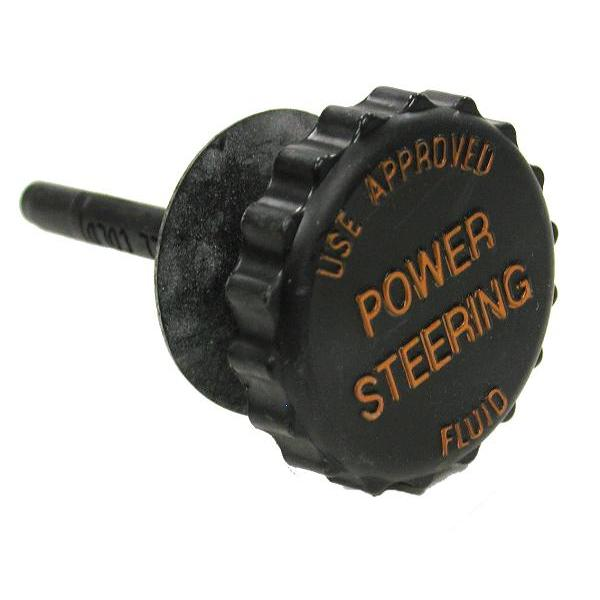 63-82 POWER STEERING PUMP CAP